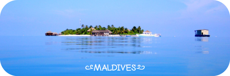 Maldives Header