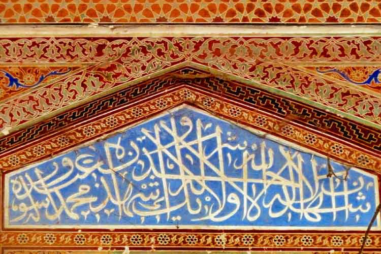 Calligraphy at the Mariyam Zamani Mosque
