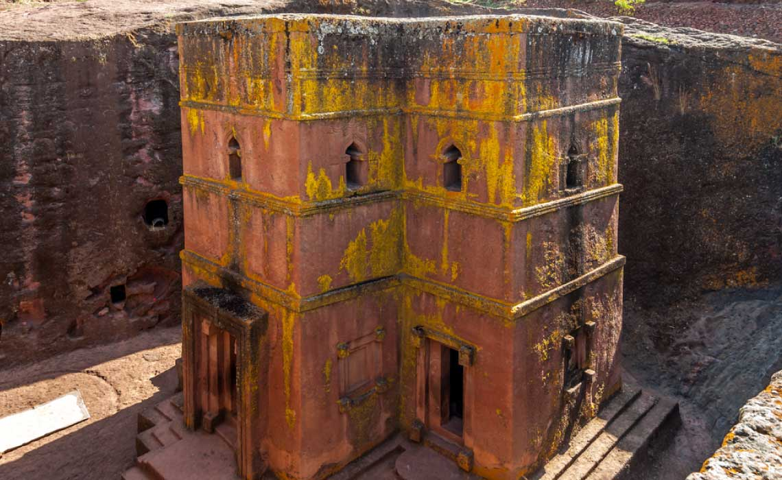 The Church of St. George in Lalibela Ethiopia
