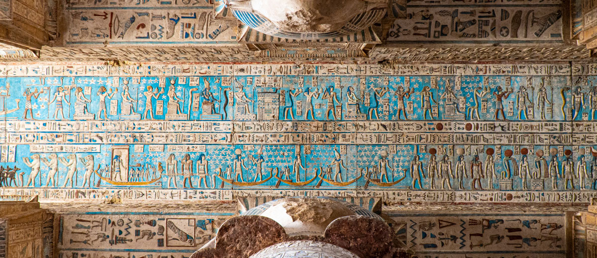 Ancient Egypt | A Nerdy Travel Guide